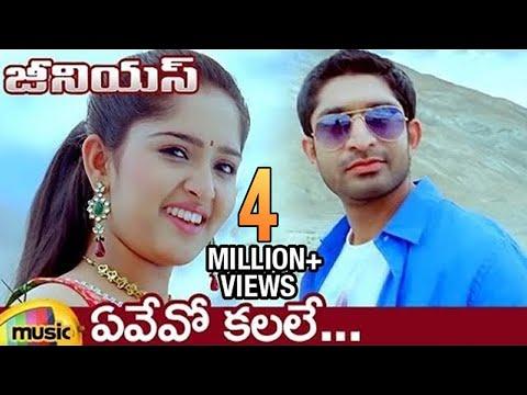 Genius Telugu Movie Songs   Yevevo Kalale Video Song   Havish   Sanusha   Mango Music