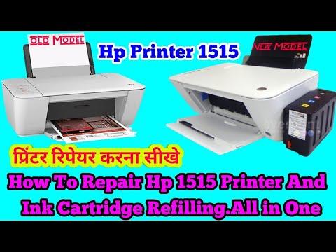 How to Repair Hp Printer 1515 / ink cartridge Refilling in Hindi