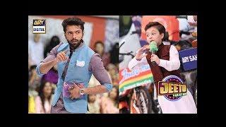 Pehlaaj 50 Tola Kis Dabey Mein Hain Batou  - Jeeto Pakistan