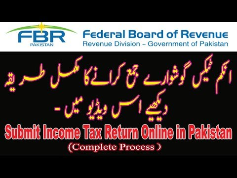 How to File IncomeTax Return Online in Pakistan (Complete Process)