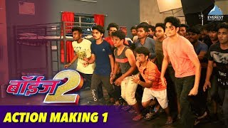 Action Making Part 1 - Movie Boyz 2 Behind The Scenes | New Marathi Movies 2018 | Vishal Devrukhkar