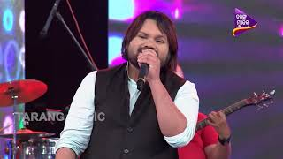 Human Sagar & Diptirekha Perform on Gajal Gajal | Odisha Music Concert 2018