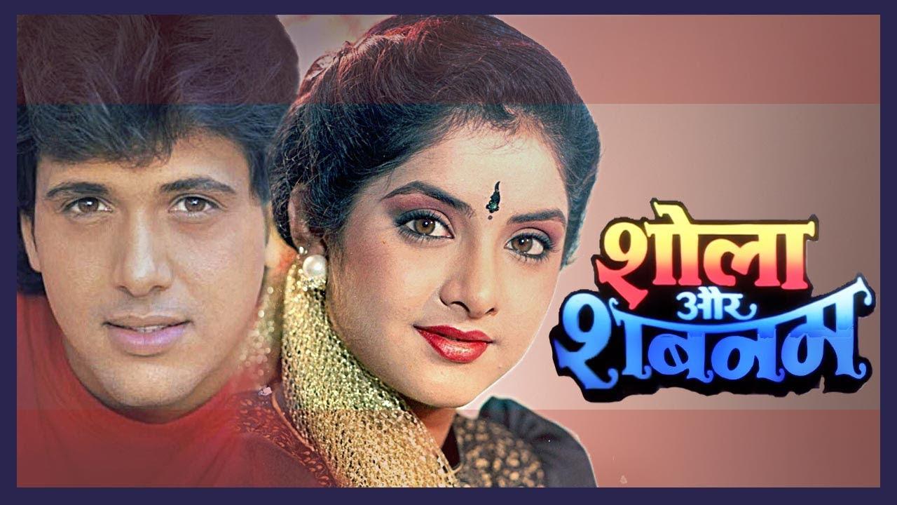 Download शोला और शबनम (4K) - Full 4K Movie   Divya Bharti   Govinda   Shola Aur Shabnam MP3 Gratis