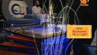 Al Baqarah 254-258 In the light of the Quran 3 Tafseer Huda tv Moutasem Al Hameedi