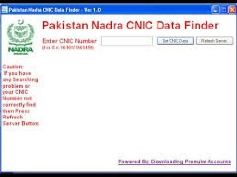 How to Check NADRA ID Card Full Record || Nadra Card Find Detail Free