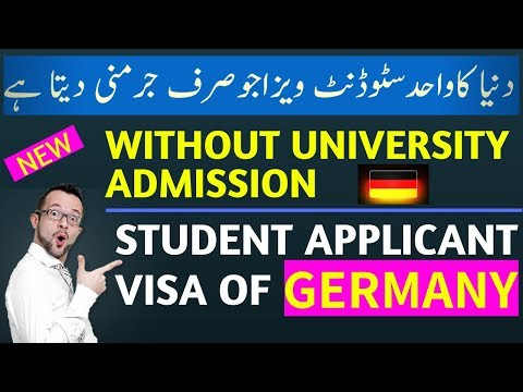 Student Applicant Visa of Germany | Studienbewerbervisum