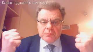 Ответ профессора Александра Мельника доценту Олегу Соколову о книге Евгения Понасенкова