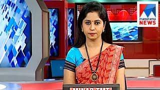 ഒരു മണി വാർത്ത   1 P M News   News Anchor - Veena Prasad   September 19, 2017   Manorama News