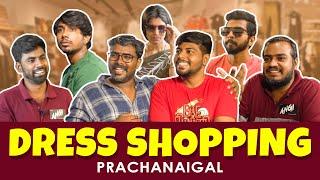 Dress Shopping Prachanaigal   Veyilon Entertainment