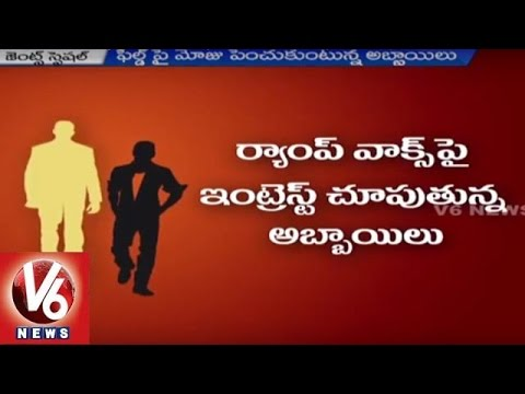 Modelling | Special Story on Male Models | Fashion World | Hyderabad | V6News