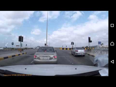 Bahrain traffic offences 2