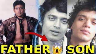 मिथुन चक्रबोर्ती का बेटा है बेहद हैंडशम! mithun chakraborty son