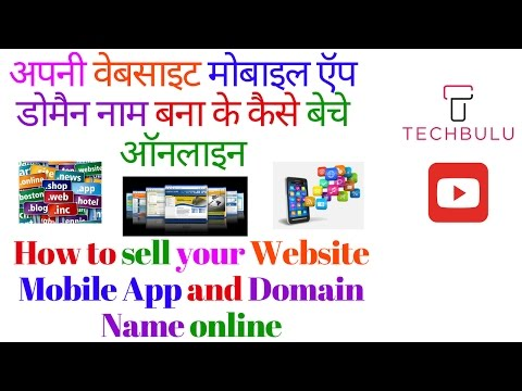 How To Buy or Sell Website - Mobile App - Domain Name - Online - Easily - Explained - In Hindi