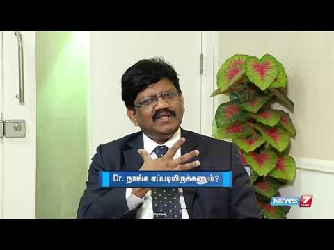 Food pipe and stomach disorders, Heartburn, Reflux, GERD symptoms and treatment in chennai