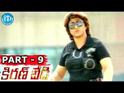 Telugu chennel midnight hot soyagam serial part 12 low - 3 1