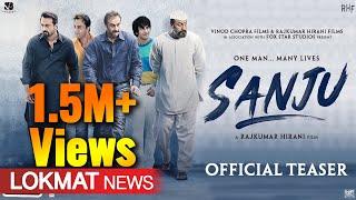 Sanju Official Trailer Breakdown| Rajkumar Hirani| Ranbir Kapoor| Sanjay Dutt