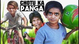 छोटू का पंगा | CHOTU ka PANGA | Khandesh Hindi Comedy | Chotu Dada Comedy Video