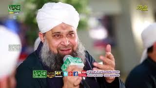 Tu Kuja Man Kuja | Owais Raza Qadri|Mahfil e Naat IN ABC Road Faisalabad 4K