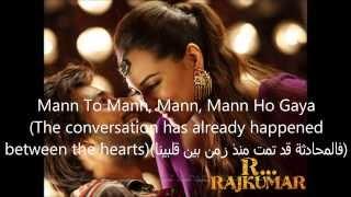 Gandi Baat- Full song Lyrics (English Subtitels+مترجمة للعربية) HD