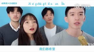 [Vietsub] Chúng Ta Không Giống Nhau - 我们不一样 - Trung Hàn Ver ( Chu Nguyệt - Nhóm Bạch Quang)