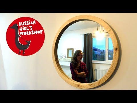 Round wooden frame for a mirror DIY