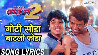 Goti Soda Batli Foda Song (Lyrics) - Boyz 2 | New Marathi Movies 2018 | Sumant Shinde