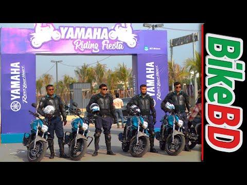 Yamaha Riding Academy In Bangladesh - With Yamaha FZ25!!