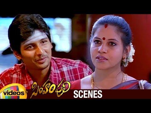 Xxx Mp4 Jiiva Flirts With An Aunty Simham Puli Telugu Movie Scenes Divya Spandana Singam Puli 3gp Sex