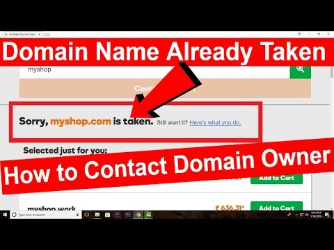 How to find out domain name owner | who own domain