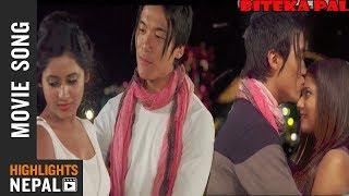 Jaba Sajha Parchha   Nepali Movie BITEKA PAL Song   Babu Bogati, Keki Adhikari