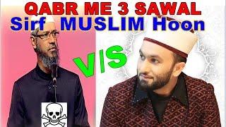 Pir Saqib Shaami V/S Dr.Zakir Naik ( Qabar Me 3 Sawal)