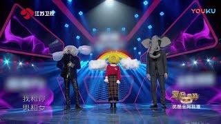 【蒙面盛典】候昊明、冯提莫、信合唱《有一点动心》 现场发糖祝福2019 | 蒙面唱将猜猜猜s3 Masked Singer 2018 Ep11 Hd