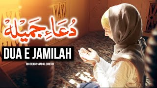 DUA E JAMILAH ♥ - Solve All Your Problems Through The Beautiful Names of Allah ♥