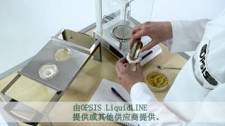 OPSIS LiquidLINE SoxROC - Chinese