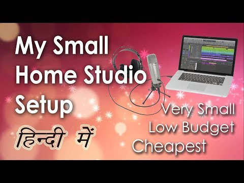 My Home Studio Setup | Very Low Budget | Small & Cheapest but Awesome