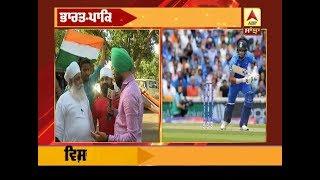 World Cup: Chandigarh ਵਾਸੀਆਂ ਦਾ ਕੀ ਕਹਿਣਾ India-Pakistan ਮੈਚ ਬਾਰੇ   ABP SANJHA  