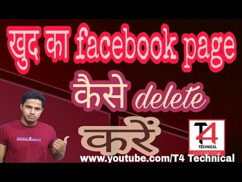 How to delete or recover facebook own page and deletion mode. Created by Lovekush  Res. Ashish kumar