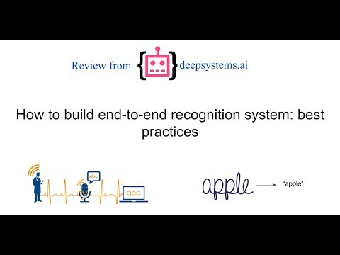 How to build end-to-end recognition system (Part 1): best practices [En]
