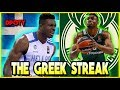 The ONLY Reason The Bucks Signed THANASIS ANTETOKOUNMPO From EUROLEAGUE Ft Giannis OLDER Brother