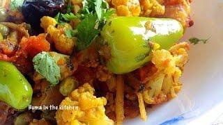 Mix Sabzi Recipe - Mix Veg Recipe - Mix Veg Curry by (HUMA IN THE KITCHEN)