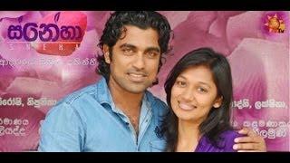 Sneha Sinhala Teledrama - 01 - 03rd February 2014 - www.LankaChannel.lk