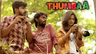 Download Latest Tamil Movies | Thumbaa Movie Tiger Scenes | Keerthi Pandian and Darshan escape | KPY Dheena Video