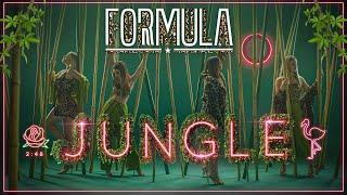 פורמולה - ג'ונגל  | FORMULA - Jungle (prod by 69) | ROBERTO