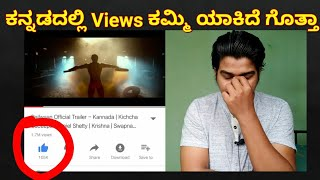 Disappointed with Pailwaan Trailer Views |kichcha Sudeep |