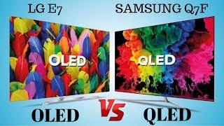 QLED vs OLED - Which Is Better | Samsung QLED vs LG OLED