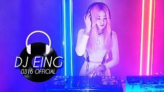 สงกรานต์ MIX!! EING of Rose Quartz(Thai Girl Group) DJ Performance Live vol.3