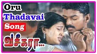 Vaseegara Tamil Movie | Songs | Oru Thadavai Solvaya Song | Sneha questions Vijay