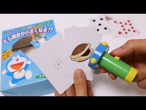 Doraemon Gadget Magic Shrink ray