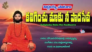 Sri Madvirat Veerabrahmendra Brahmamgari Drama Bramhamgari Natakam