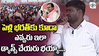 Sai Chand Songs 2018 | TRS Party Public Meeting | Makthal